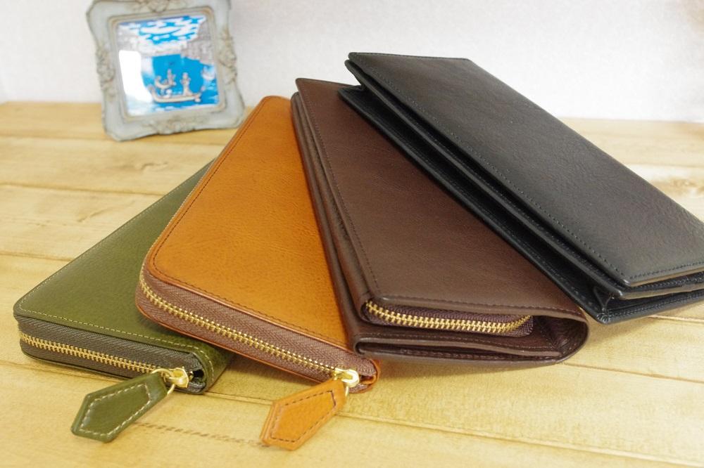 ミネルバボックスの長財布